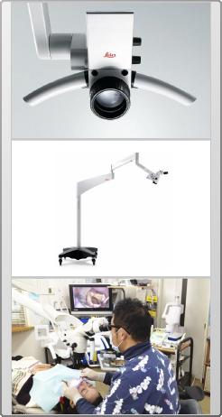 歯科用の顕微鏡(マイクロスコープ)による治療