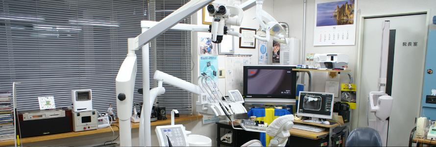 札幌市 豊平区の歯医者 坂東歯科医院