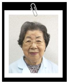 名誉院長 坂東 正子